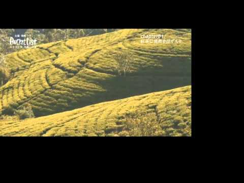 Sri Lankan Tea (Japanese TV Program)