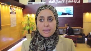 مصر العربية   مؤتمر قطاع الاعمال للصناعات المختلفة