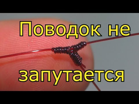 Донная снасть на карпа и карася с не запутывающимся поводком. My fishing