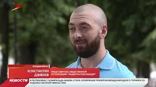 в Северной Осетии разработали приложение для изучения осетинского языка