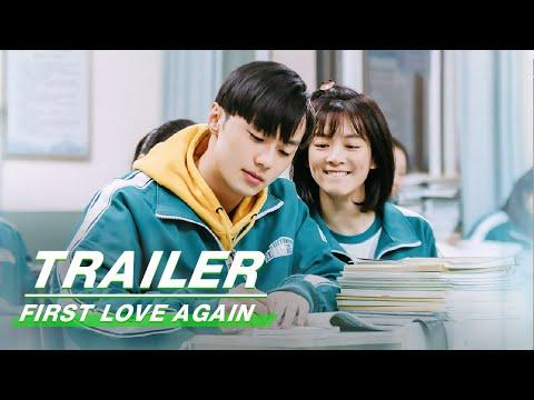 Official Trailer: First Love Again   循环初恋   iQiyi