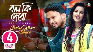Bol Ki Debo - Belal Khan & Shuchi | Sangeeta official