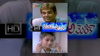 Anjali In America Telugu Full Movie HD - Madhavan   Kalyani