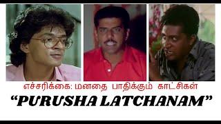 Purusha Latchanam | Prithiveeraj | PrakashRaj | Raghuvaran