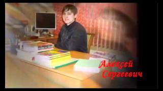видео Внеклассная работа. Краеведческая викторина