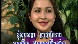 Video រំដួលពោធិសាត់/ RumDoul Por-sat ( Khmer Karaoke ) download MP3, 3GP, MP4, WEBM, AVI, FLV Desember 2017