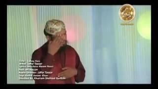 ahle hadith naat s nazam s labey aasi by jaffar tayyar paigham tv