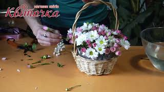 Букет цветов своими руками: корзинка с ромашками