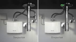 MBH - проточный водонагреватель - установка