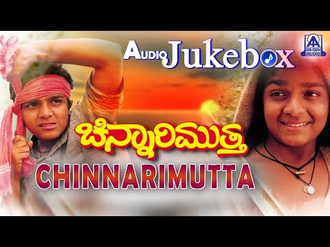 Chinnarimutta I Kannada Film Audio Jukebox I Vijay Raghavendra, Sudharani I Akash Audio