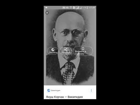 #8 Корчак/Летучий университет/Шутливая педагогика/Треблинка