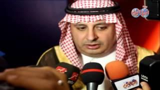 أخبار اليوم |تركي بن فيصل : مصر قادرة على تنظيم البطولة العربية لكرة القدم