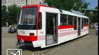 Первый запорожский трамвай