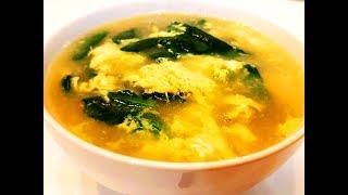 Китайская кухня.  Суп из шпината с яйцом.