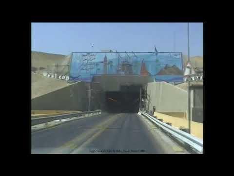 2004 Egypt   Suez, Tunel Sous Le Canal, Cargos Et Pilotes, Vus Depuis les Berges de Suez-Ville