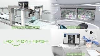 라온피플 회사 소개 영상