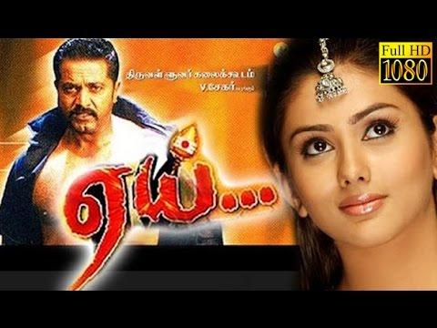 Tamil Full HD Movie | Aai | Sarathkumar, Namitha,Vadivelu | Comedy Movie