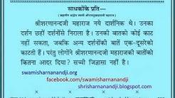Gita Press, Gorakhpur, Kalyan patrika me Sharnanandji Maharaj ke liye Ramsukhdasji Maharaj ke vichar