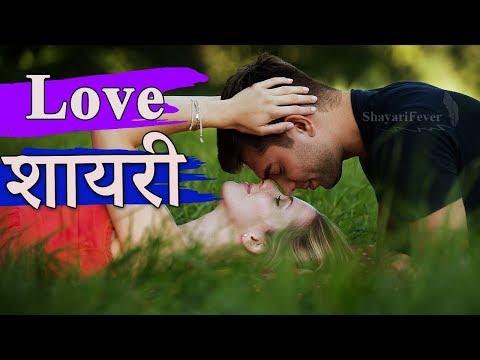 Long Love Shayari For Girlfriend   Tareef Shayari In Hindi - लव शायरी