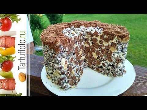 Обалденный Хрустящий ТОРТ БЕЗ ВЫПЕЧКИ за 2 минуты! :) - Простые вкусные домашние видео рецепты блюд