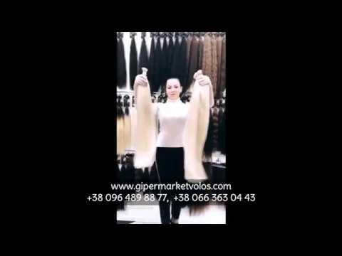 Продажа славянских  волос для наращивания 90 см