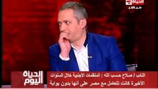 صلاح حسب الله : المنظمات الأجنبية السنوات الأخيرة تعاملت مع مصر على أنها بدون بوابة .. فيديو