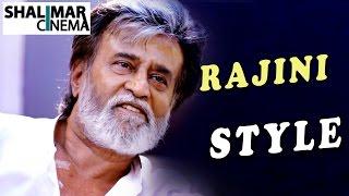 Superstar Rajinikanth Best Stylish Scenes || Shalimarcinema