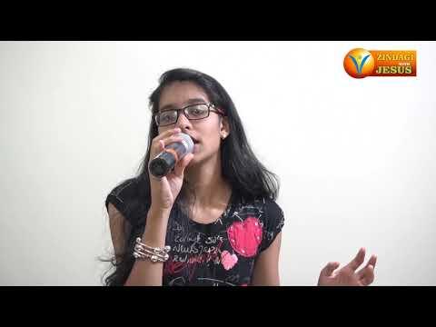 Teri kripa teri daya.... Sakshi H. Bagle. New Hindi Christian Devotional song HD
