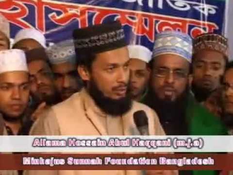 Allama Mufty Abul Kashem Mohammad Fazlul Hoque (m.z.a)