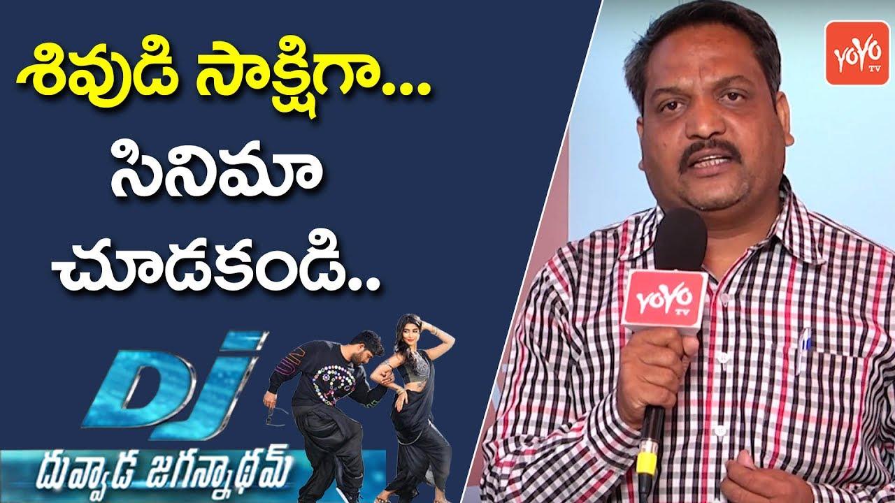 Brahmins Reaction Over DJ Duvvada Jagannadham | Avadhanula Narasimha Prasad  | YOYO TV Channel