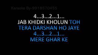 Mere Ghar Ke Aage Sai Nath Karaoke Video Lyrics