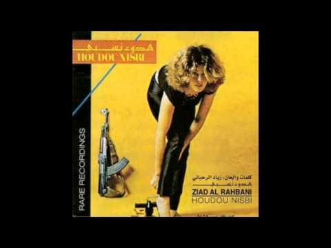 Ziad Rahbani - Relatively Calm (Houdou Nisbi) 1985 Full Album