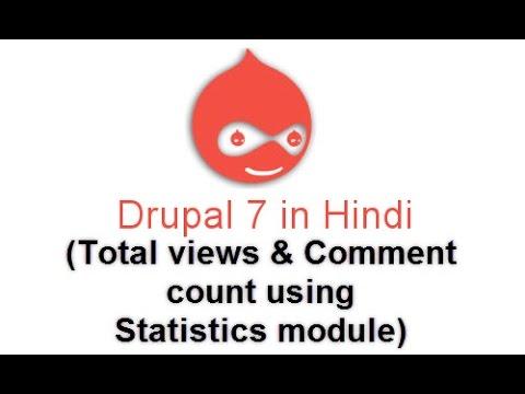 Drupal 7 Development Tutorials(Hindi/Urdu) - Total views & Comment count  using Statistics module