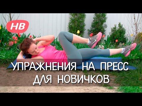 Workout для девушек. Простые, но эффективные упражнения