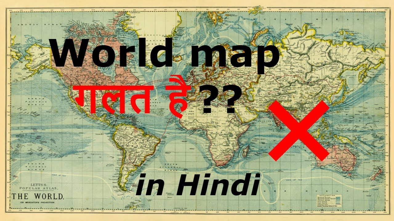 World map world map is wrong youtube world map world map is wrong gumiabroncs Images