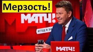Губерниев - мерзость, которая губит Матч ТВ!