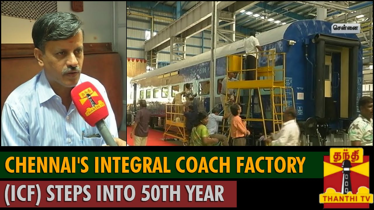 Chennai Integral Coach Factory Recruitment