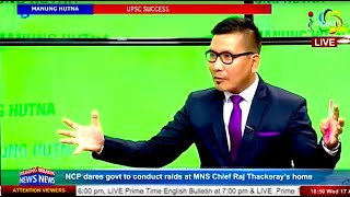 UPSC SUCCESS STORIES FROM MANIPUR On Manung Hutna 17 April 2019