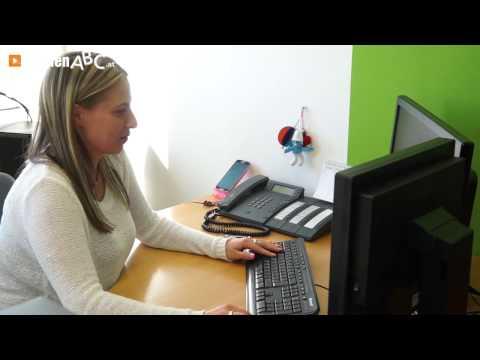 Webagentur Graz: Datenkraft IT Consulting GmbH  - Webdesign und Homepage erstellen vom Profi