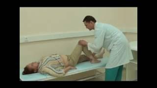 Первичный прием врача-ортопеда в медицинской клинике