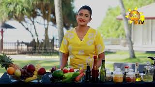 Hiru TV Anyone Can Cook | EP 252 | 2021-01-10 Thumbnail