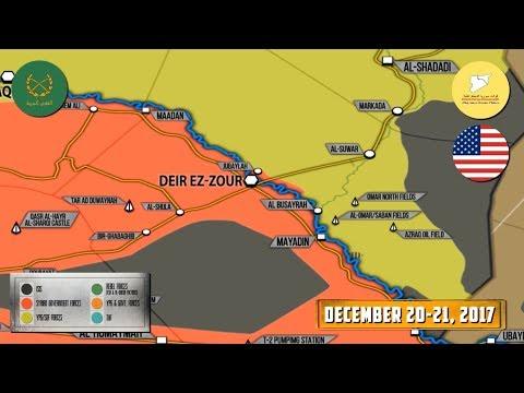 22 декабря 2017. Военная обстановка в Сирии. Поддерживаемые США силы обвинили Асада в сговоре с ИГИЛ