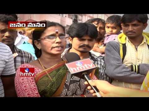 Hyderabad Slum Areas People Facing Severe Problems | Janam Manam | HMTV Special Focus