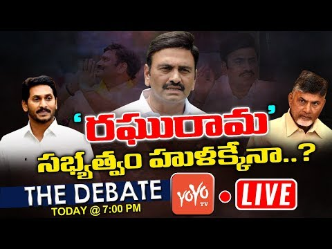 LIVE: The Debate