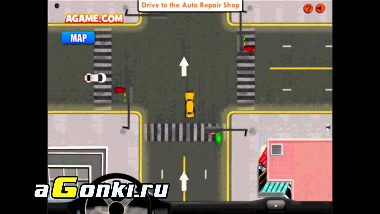 Такси Играть Онлайн