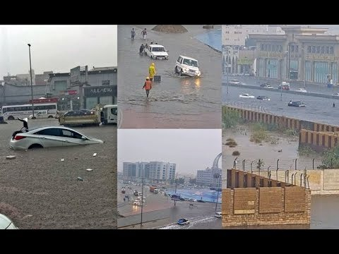 Torrential rain/flooding in Saudi Arabia (footage)