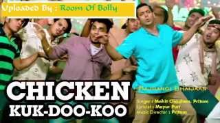 Chicken Kuk Doo Koo Full video Bajrangi Bhaijaan song Sub English & Indonesia HD