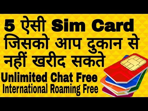 5 Amazing Sim Card In REAL ✅ You Can Buy On Amazon