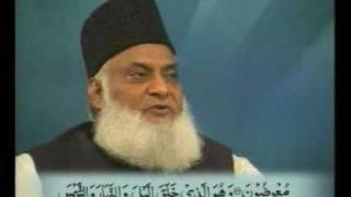 059=BQ-Sura Al-Anbiya 11 to 103 - Bayaan Ul Quran - Mukhtasir Tafseer - Dr. Israr Ahmed-01.wmv