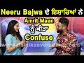 Exclusive : Neeru Bajwa ਦੇ ਇਸ਼ਾਰਿਆਂ ਤੇ Amrit Maan ਹੋਏ Confuse | Dainik Savera Mp3